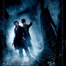 셜록 홈즈: 그림자 게임